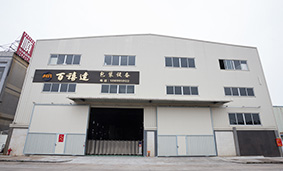 Foshan SHUNDE Baixida Packing machine Co